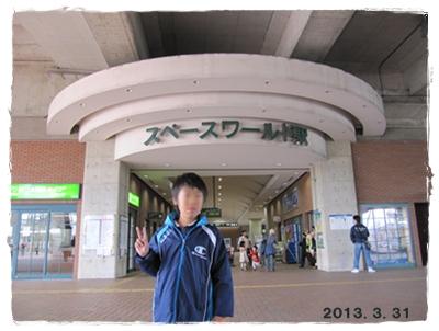 IMG_7488.jpg