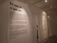 デザインミュージアムデンマーク2