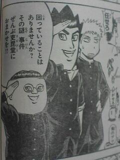 ごんぼ1248