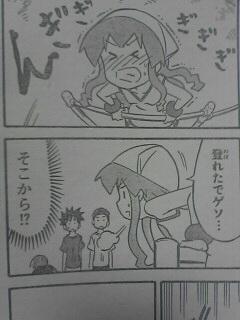 イカちゃん49