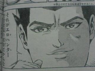 いきいきごんぼ1250