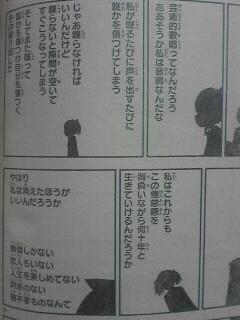 PA0_0469.jpg