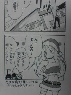 クリスマス05