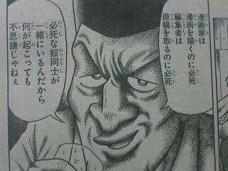 カベさんかっけー!