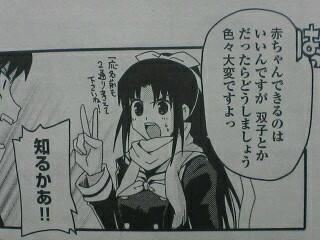 magaziso02.jpg