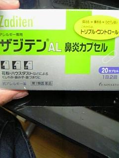 100407_165010.jpg