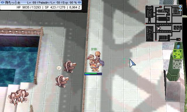 screenverdandi006.jpg