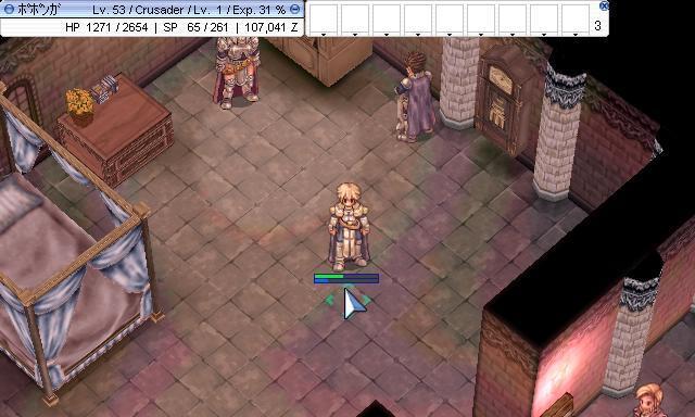 screenverdandi014.jpg