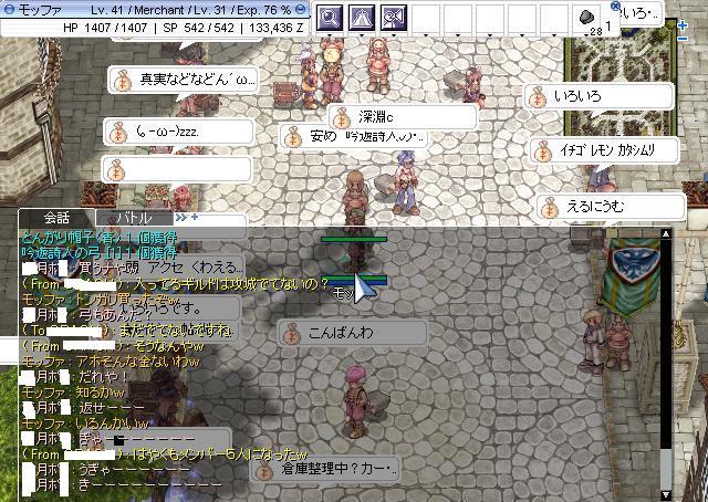 screenverdandi015.jpg