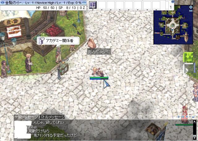 screenverdandi042.jpg