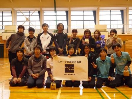 12月スポーツ交流会①