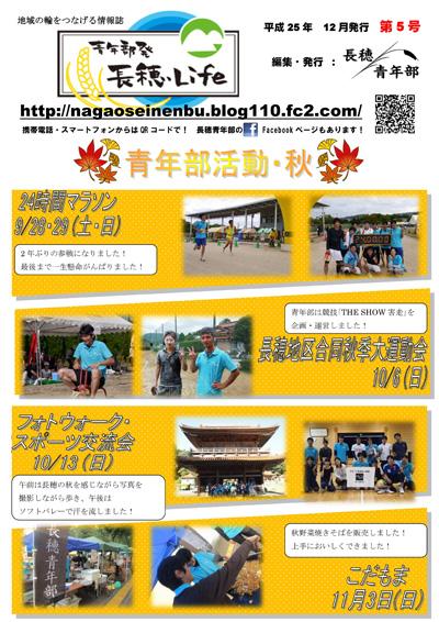 nagao_life005_01.jpg