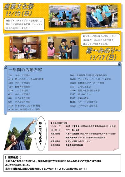 nagao_life005_02.jpg