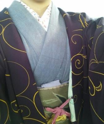 kimonobin.jpg