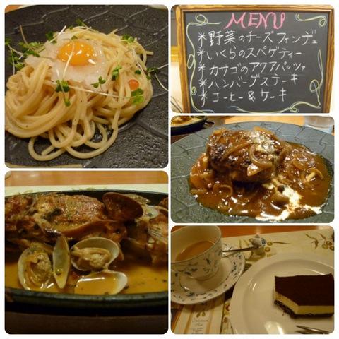 JPG dinner