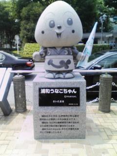 PA0_0062.jpg