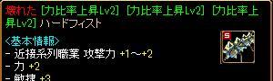 1311アチャ鏡3