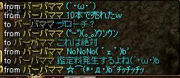 131110べびさん