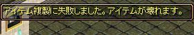1311Bis鏡3