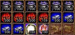 1312炎の石1