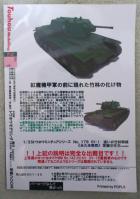 DSC_0541.jpg