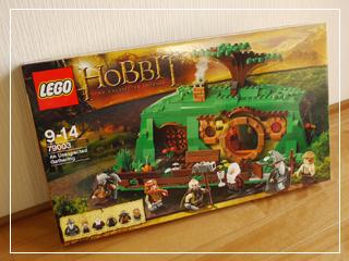 LEGOAnUnexpectedGathering01.jpg