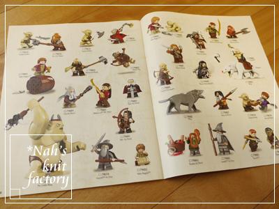 LEGOAnUnexpectedGathering35.jpg