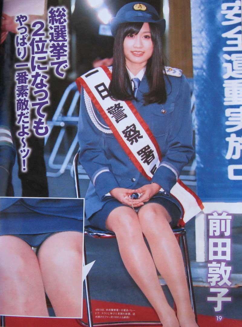 【厳選エロ画像194枚】AKB48を純粋にエロ目線でまとめたらパンチラやら放送事故が大量総まとめ【保存版】