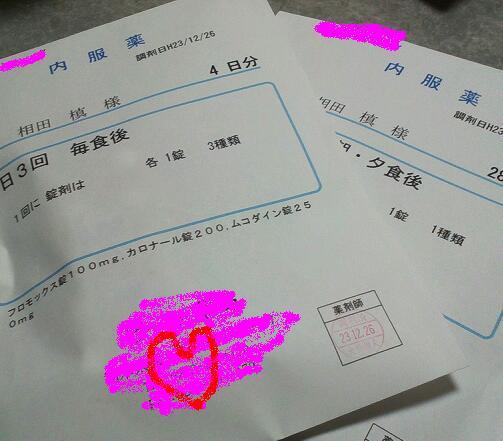 IMG00028-1.jpg
