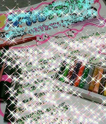 rakugaki_20111107_0001.jpg