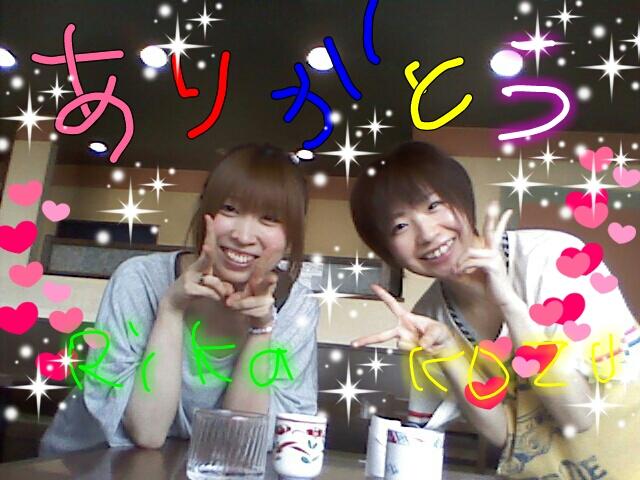 rakugaki_20130514_0001.jpg
