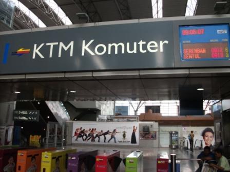 KTMこみゅーたー1