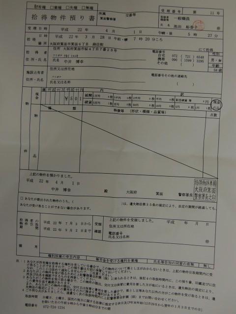 CIMG1077.jpg