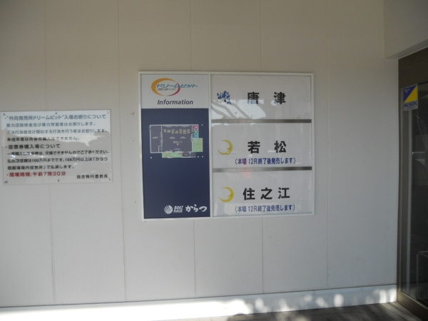 DSCN1326.jpg