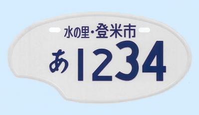 12091821.jpg