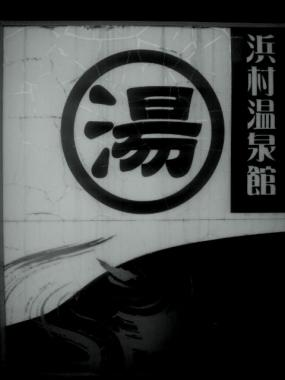 PAP_0348.jpg