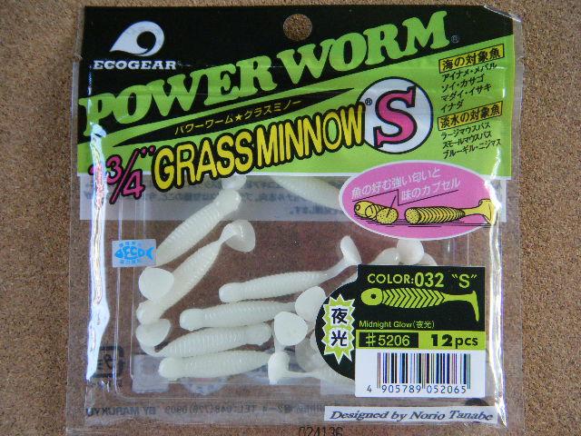 Grassminnow S-032