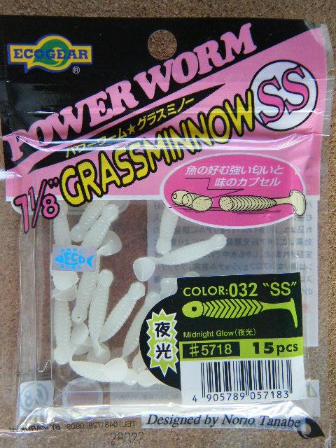 Grassminnow SS-032