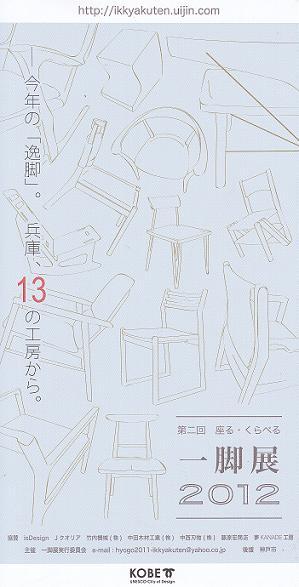 20120401_2749414.jpg
