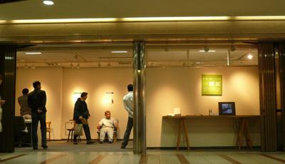 ikkyaku20122.jpg