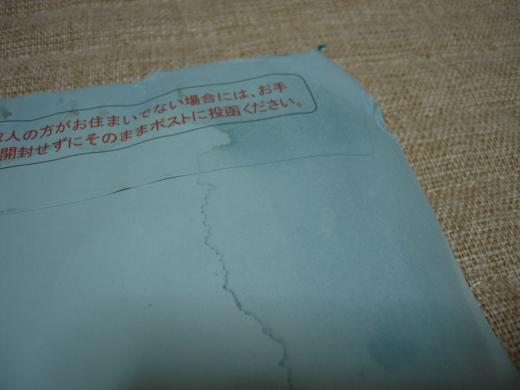 2011082605.jpg