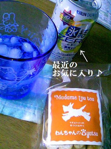 DCF_0002_20100812134652.jpg