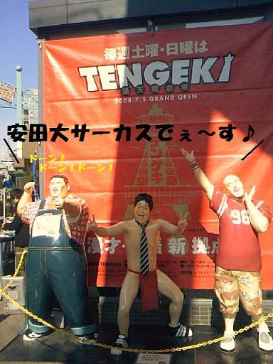 DCF_0004_20100226232917.jpg