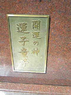 DCF_0010_20100424020658.jpg
