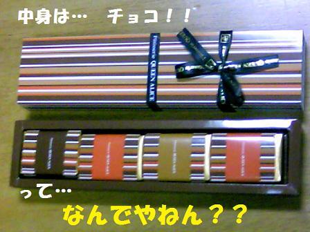 DCF_0018_20100313233524.jpg