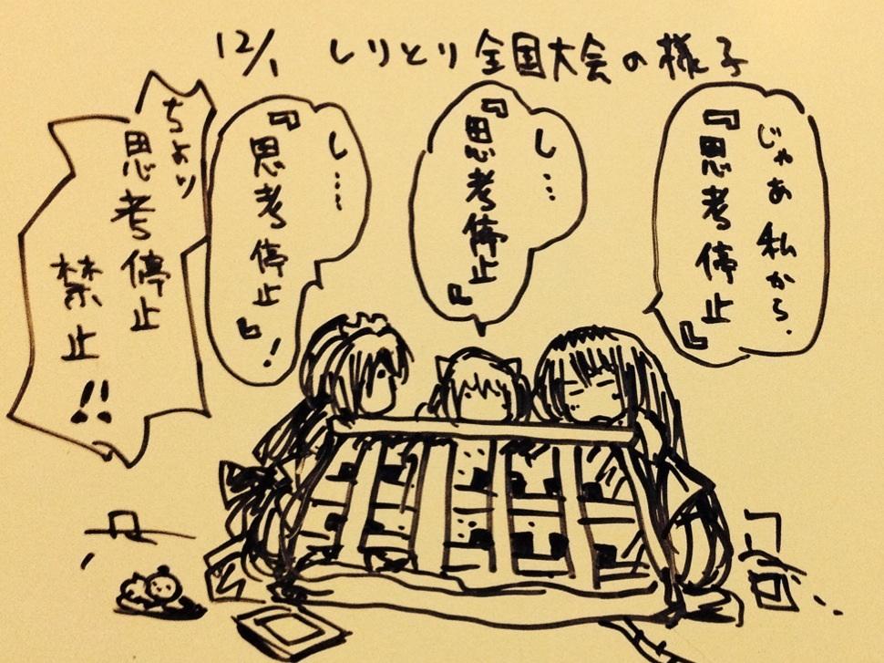 201312011911234f1.jpg