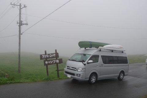 霧多布キャンプ場出発