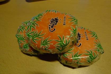 18ます寿司