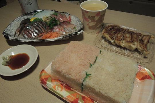 106げんなり寿司