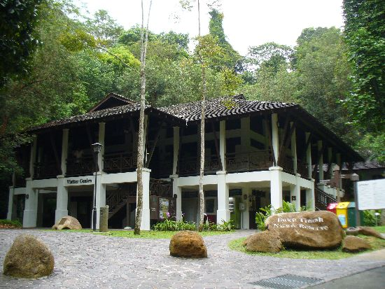 ブキティマ自然保護区のビジターセンター